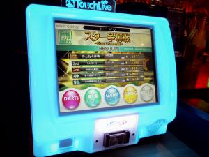 1ゲーム:100円
