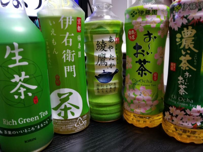 きき緑茶!!、、、、歓送迎会ならルイードタバーン